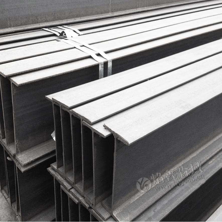 河南热轧H型钢的应用范围和特点是什么?