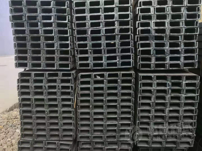 【河北】槽钢价格多少钱