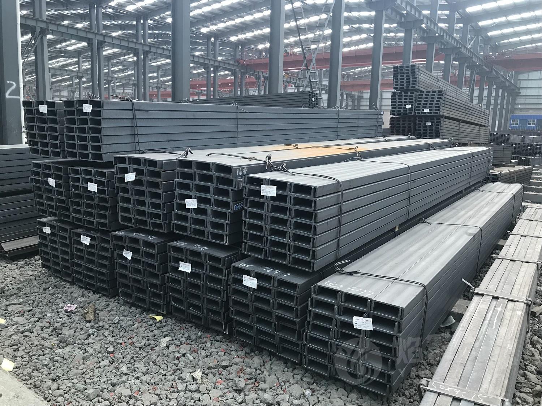 【山东】槽钢厂家告诉您槽钢的优劣状况怎么判断?