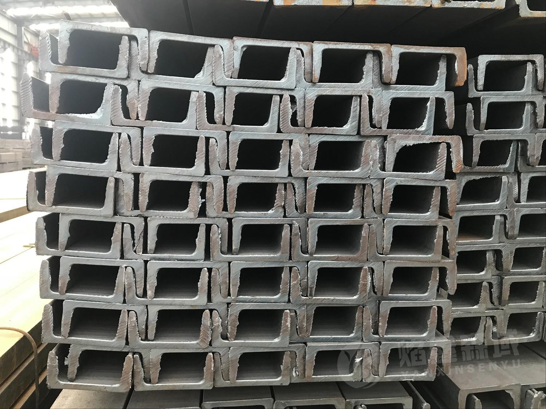 【浙江】槽钢规格及理论重量详解