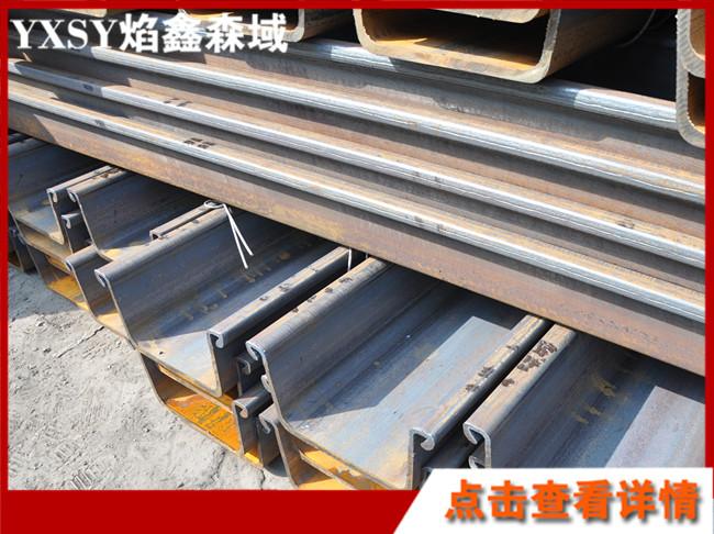 钢板桩厂家价格