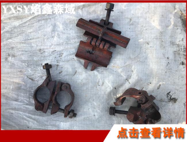 厂家折扣河北旧扣件,旧钢管十字扣件,旧丝杠价格优惠,质量上乘
