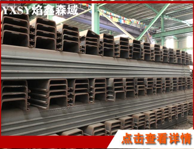 钢板桩厂家价格合理